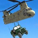 شبیه ساز پرواز هلیکوپتر