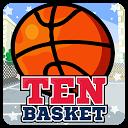 ده سبد - بازی بسکتبال