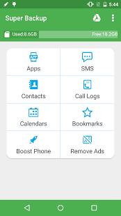 نرم افزار اندروید تهیه نسخه پشتیبان - Super Backup : SMS & Contacts
