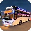 رانندگی غیر ممکن با اتوبوس - رانندگی با اتوبوس خارج از کشور