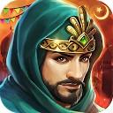 امپراتوری عرب