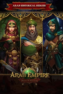 بازی اندروید امپراتوری عرب - Arab Empire
