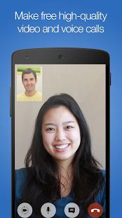 نرم افزار اندروید ایمو - تماس ویدیویی رایگان - imo free video calls and chat