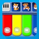 بازی پیانو رایگان کودکان