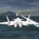 جت جنگنده