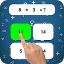 بازی های ریاضی یادگیری جمع و تفریق ضرب و تقسیم
