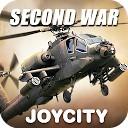 نبرد هلیکوپتر - جنگ دوم