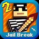 بازی دزد - پلیس 2