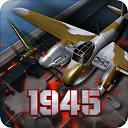 بازی اعتصاب کنندگان 1945 م