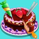 فروشگاه کیک -  پخت و پز کودکان و نوجوانان