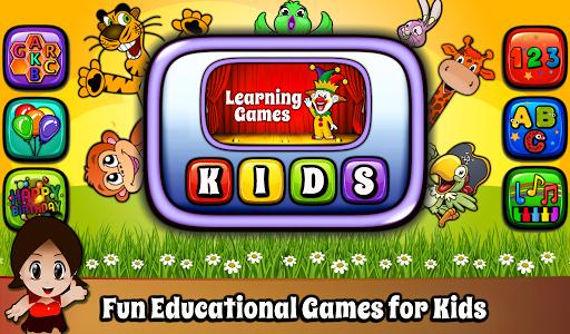 بازی اندروید بازی یادگیری آموزشی کودکان - Kids Educational Learning Game