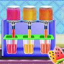 کارخانه بستنی سازی