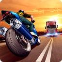 مسابقه موتور - سواری در ترافیک
