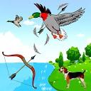 شکارچی پرنده با کمان