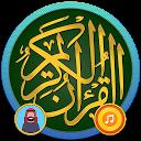 قرآن به زبان فارسی