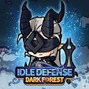 دفاع بی اساس - جنگل تاریک