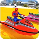 قایق سواری سوپر قهرمان