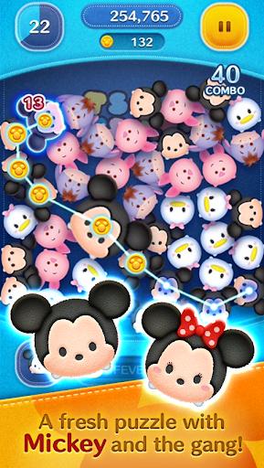 بازی اندروید خط دیزنی مورد نیاز است - LINE: Disney Tsum Tsum
