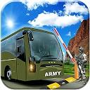 اتوبوس نظامی