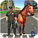 پلیس اسب سوار