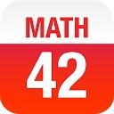 ریاضی 42