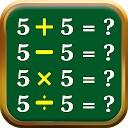 بازی های ریاضی - ترفندهای ریاضی