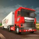 راننده کامیون واقعی