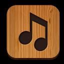 سازنده نواخت - برش آهنگ