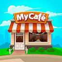 بازی کافه من - دستور پخت