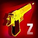 شلیک زامبی