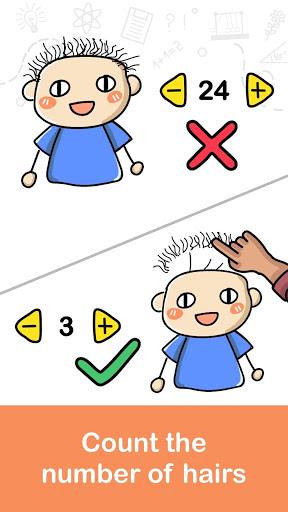 بازی اندروید خروج مغز -  آیا می توانید از آن عبور کنید - Brain Out – Can you pass it?