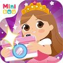 دوربین شاهزاده خانم برای پرنسس