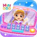 کامپیوتر پرنسس 2 - بازی های دخترانه