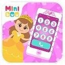 تلفن شاهزاده خانم