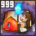 زندان 999
