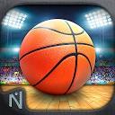 مرحله نهایی مسابقات بسکتبال 2