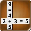 قطعات ریاضی