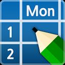 نرم افزار جدول زمانی مفید