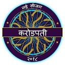 مسابقه کبس هندی