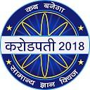 امتحان هندی - فصل جدید 10