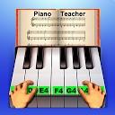 استاد واقعی پیانو