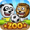 باغ وحش فوتبال