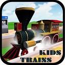 شبیه ساز قطار کودکان
