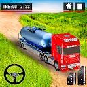 رانندگی کامیون حمل سوخت
