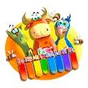 پیانو باغ وحش کودک - موسیقی برای کودکان نوپا و کودکان