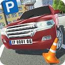 پارکینگ لوکس