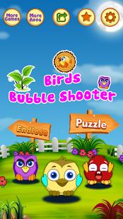 بازی اندروید پرتاب پرندگان - Birds Bubble Shooter