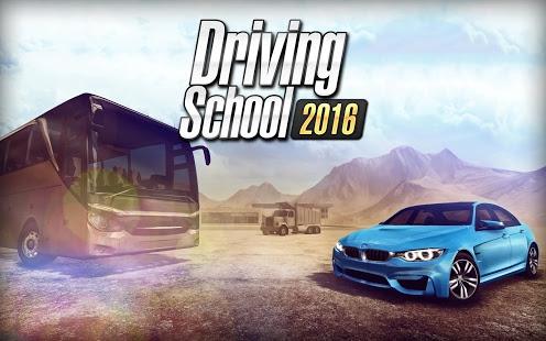 بازی اندروید آموزشگاه رانندگی 2016 - Driving School 2016