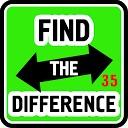 پیدا کردن تفاوت