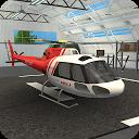 شبیه ساز هلیکوپتر نجات